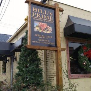 bill-s-seafood-restaurant